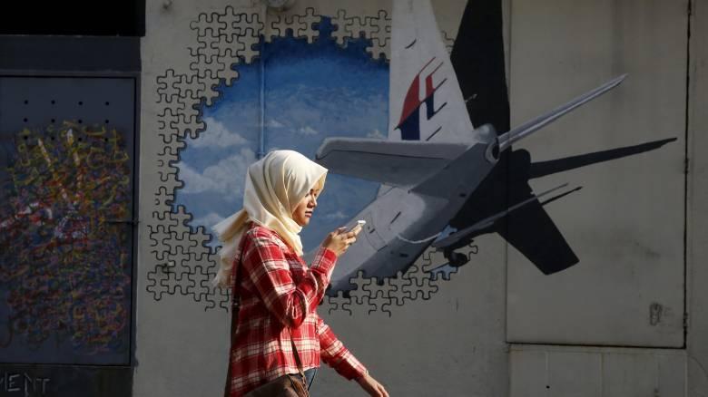 ΜH370: Δύο χρόνια μετά, που ακριβώς οδηγoύμαστε