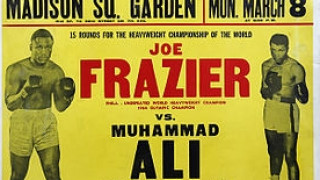 45 χρόνια συμπληρώνονται σήμερα από την τιτανομαχία Φρέιζιερ-Μοχάμεντ Άλι στη Νέα Υόρκη