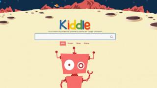 Kiddle: Ασφαλής μηχανή αναζήτησης αποκλειστικά για παιδιά