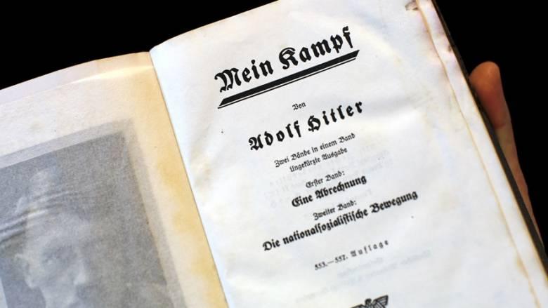 Δημοπρατείται ο «Αγών μου» που είχε ο Χίτλερ στην κατοχή του