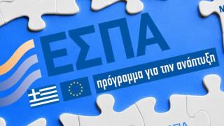 ΕΣΠΑ 2016:  Χρηματοδότηση για επιχειρήσεις πτυχιούχων