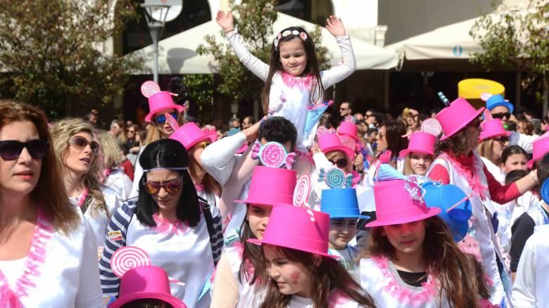 Απόκριες 2016: Εορτασμός σε όλη την Ελλάδα