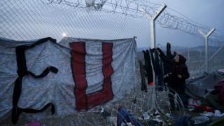 Κροατία: Τα σύνορα της Ευρώπης τελειώνουν στην πΓΔM