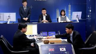 Ο υπολογιστής της Google νίκησε τον παγκόσμιο πρωταθλητή του «Go»