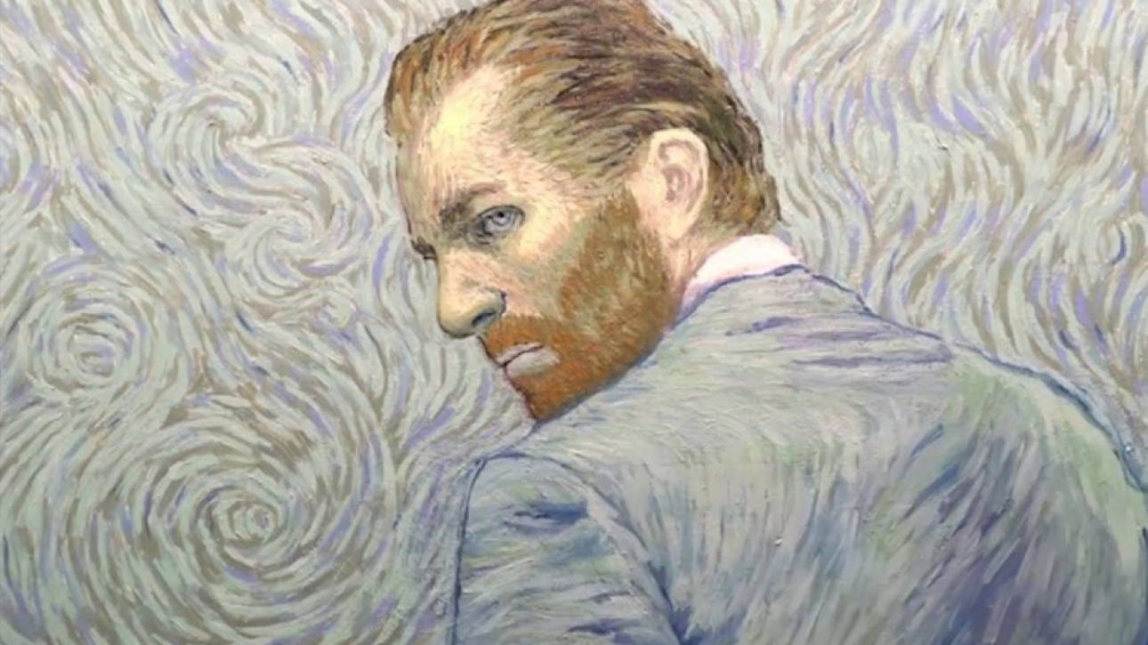 """Μια πρωτότυπη και εντυπωσιακή ταινία animation """"ζωντανεύει"""" τον Van Gogh και τα έργα του"""