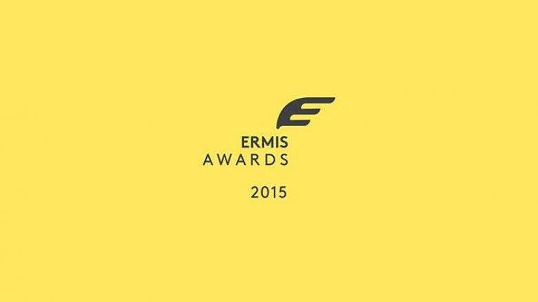 Aπονεμήθηκαν τα Ermis Awards