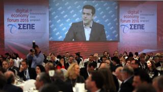 Digital Economy Forum 2016: Γενική Γραμματεία Ψηφιακής Πολιτικής ανακοίνωσε ο Αλέξης Τσίπρας