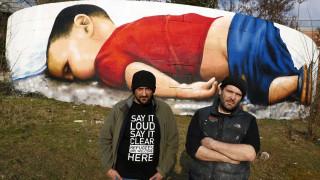 Φρανκφούρτη: Ο μικρός Αϊλάν γίνεται γκράφιτι για να θυμούνται όλοι οι Γερμανοί
