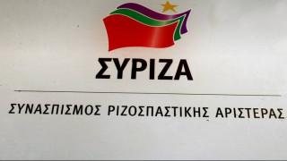 Ανησυχία ΣΥΡΙΖΑ για τις πολιτικές διώξεις και την ελευθερία Τύπου στην Τουρκία