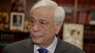 Πρ. Παυλόπουλος: Στις 17 Μαρτίου θα φανεί εαν η Ευρώπη θα γκρεμιστεί