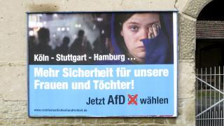 Κλίνατε... επ'ακροδεξιά: Η στροφή της Γερμανίας και η ρητορική μίσους του AfD