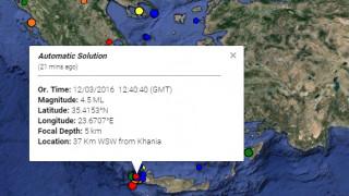 Ταρακουνήθηκε η Κρήτη από σεισμό 4,5 Ρίχτερ - Τι λένε οι σεισμολόγοι