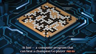 Νίκησε στο 4ο παιχνίδι ο πρωταθλητής του GO τον υπολογιστή της Google