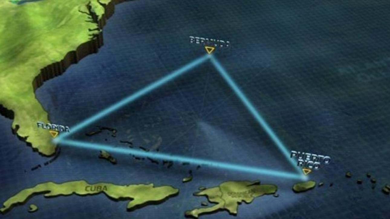 Λύθηκε το μυστήριο του Τριγώνου των Βερμούδων;