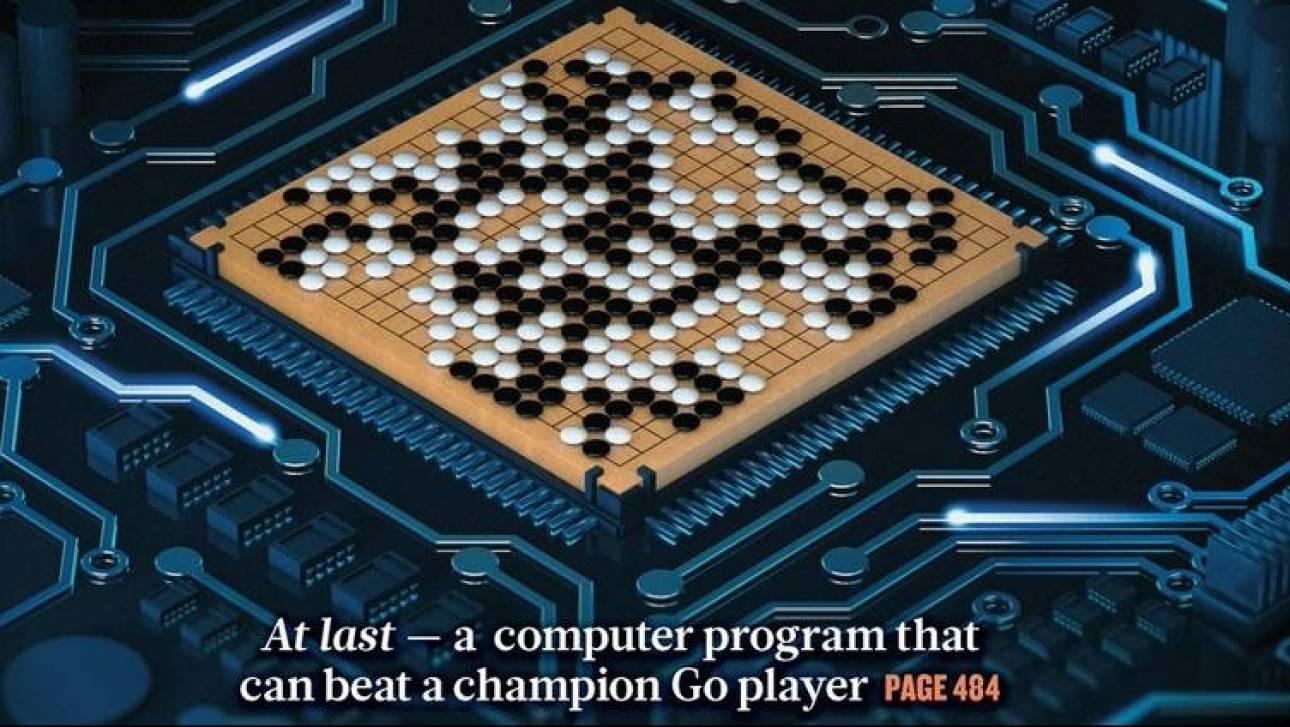 Νίκησε ξανά με διαφορά ο AlphaGo έναντι του Σε-Ντολ στο παιχνίδι στρατηγικής Go