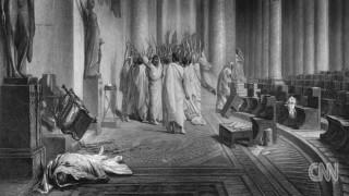 «Αι ειδοί του Μαρτίου»:  Τι είναι και γιατί στοιχειώνει την Ιστορία