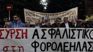 Aσφαλιστικό: Εναλλακτική πρόταση στους θεσμούς κατέθεσε η κυβέρνηση