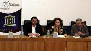 Το πρόγραμμα των εκδηλώσεων για το έτος Αριστοτέλη της UNESCO