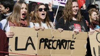 Γαλλία: Επεισόδια σε διαδηλώσεις νέων κατά της μεταρρύθμισης της εργατικής νομοθεσίας
