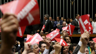 Πολιτική κρίση στη Βραζιλία: Αποπέμπεται η Ρούσεφ