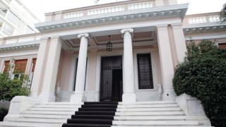 Συστάθηκε η Επιτροπή για την Καταπολέμηση της Διαφθοράς