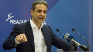 Μητσοτάκης: Πρώτο μέλημα της ΝΔ η προσέλκυση ξένων επενδύσεων