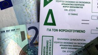 Τι περιλαμβάνει η νέα ελληνική πρόταση για αφορολόγητο και κλίμακες