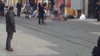 Βίντεο από την έκρηξη στο τουριστικό κέντρο της Κωνσταντινούπολης