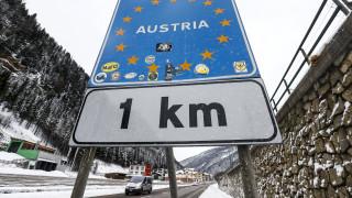 Ηγετικό στέλεχος κοινοβουλευτικού κόμματος στην Αυστρία αποκάλεσε τους πρόσφυγες «Νεάντερταλ»