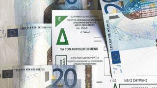 Στα «μαλακά» μόνο όσοι έχουν εισόδημα χαμηλότερο των 20.000 ευρώ