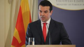 Δεν αποδέχεται αλλαγή του ονόματος «Δημοκρατία της Μακεδονίας» το κυβερνών κόμμα της ΠΓΔΜ