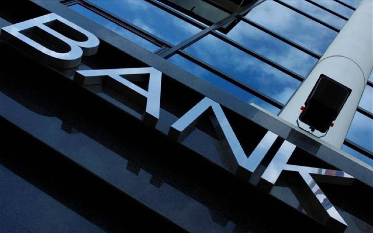 Νέα τροπολογία για τις διαφημιστικές δαπάνες των τραπεζών