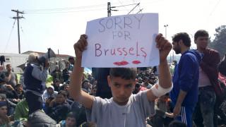 Εκρήξεις Βρυξέλλες: Αλληλεγγύη από τους πρόσφυγες στην Ειδομένη
