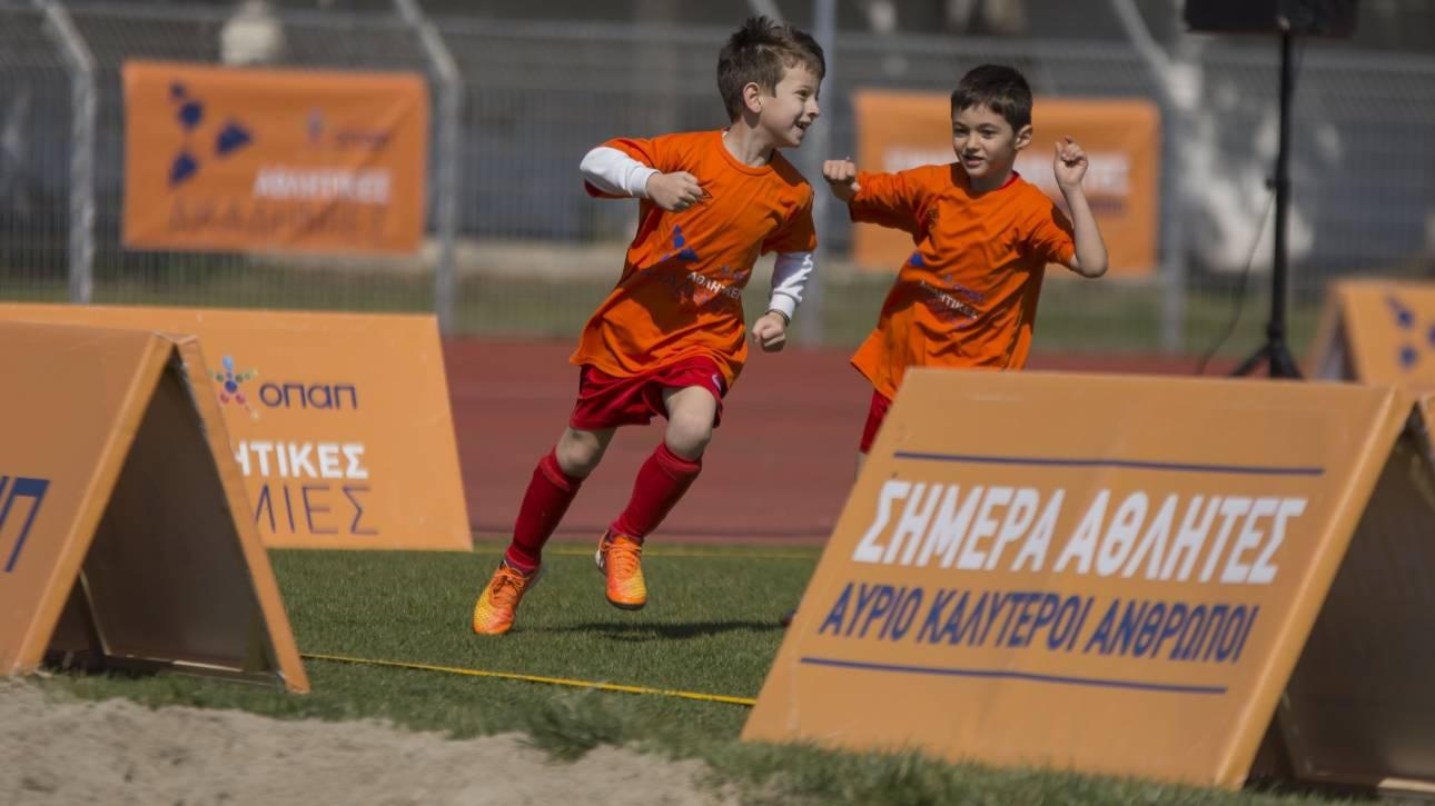 Φεστιβάλ Αθλητικών Ακαδημιών ΟΠΑΠ  Μεγάλη γιορτή του αθλητισμού με τη  συμμετοχή 610 παιδιών 7cc88239161