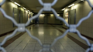 Εικοσιτετράωρη απεργία αύριο Πέμπτη στο Μετρό