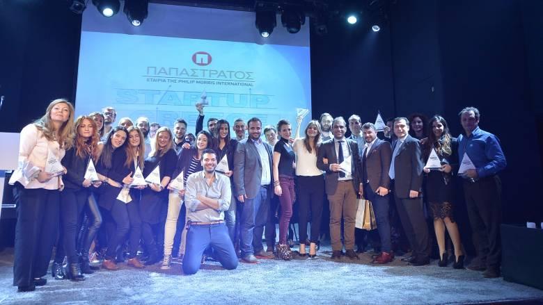 Βραβεία στην νεανική επιχειρηματικότητα