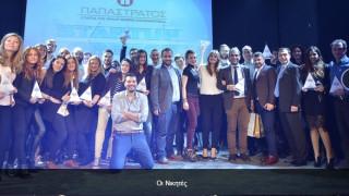 Τελετή Απονομής Παπαστράτος Startup Greece Awards 2016