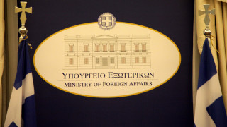 ΥΠΕΞ: Επιτροπή για τη διοργάνωση της Πανορθόδοξης Συνόδου (pic)