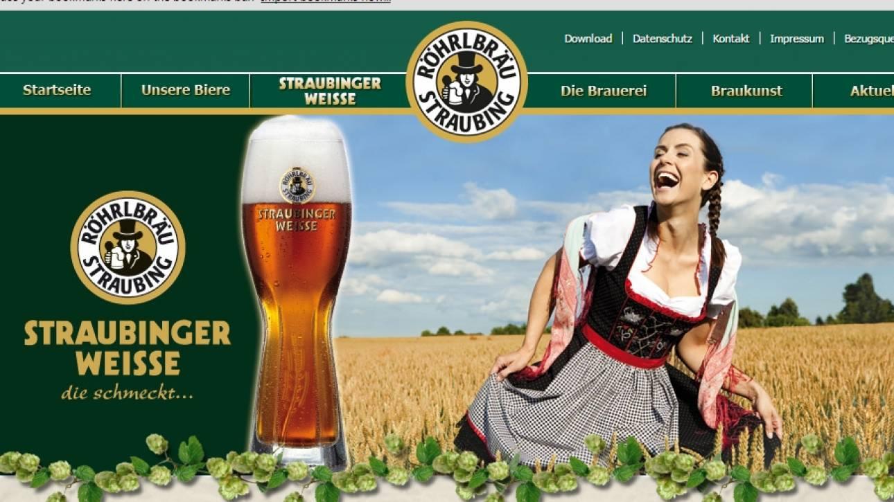 Γερμανία: Σάλος για μπύρα με το όνομα «συνοριακός φράκτης»
