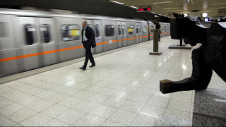 Μετρό: Εικοσιτετράωρη απεργία σήμερα Πέμπτη