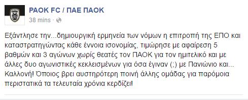 pae paok facebook