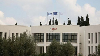 Διαμάχη ΕΕ και Ελλάδας για τον «δαπανηρό» οργανισμό ENISA στην Κρήτη