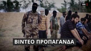 Η «ψυχολογία» της τρομοκρατίας