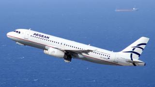 AEGEAN: Έκτακτες πτήσεις προς/από Λιλ για διευκόλυνση των επιβατών