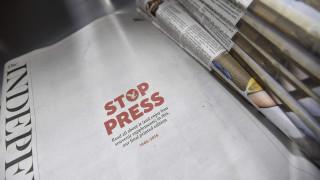Τέλος εποχής για τον Independent-Κυκλοφόρησε το τελευταίο φύλλο