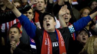 Η PSV έδιωξε από το γήπεδο τους οπαδούς που πριν το ματς με την Ατλέτικο κορόιδευαν ζητιάνους