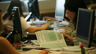 Πως θα δηλωθούν φέτος τα εισοδήματα αγροτών, ενοικίων και μερισμάτων