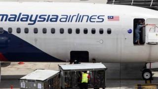 Στο μοιραίο αεροσκάφος των μαλαισιανών αερογραμμών ανήκουν τα συντρίμμια στη Μοζαμβίκη
