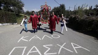Δώρο Πάσχα 2016: Ποιοι το δικαιούνται, πότε θα καταβληθεί και πώς υπολογίζεται