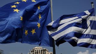 Για «δίκαιη αξιολόγηση» μιλούν ΕΕ και Ευρωβουλή